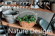 NatureDesigns