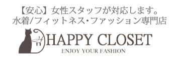 神戸発のセレクトショップ ファッション通販サイト 水着のハッピークローゼット