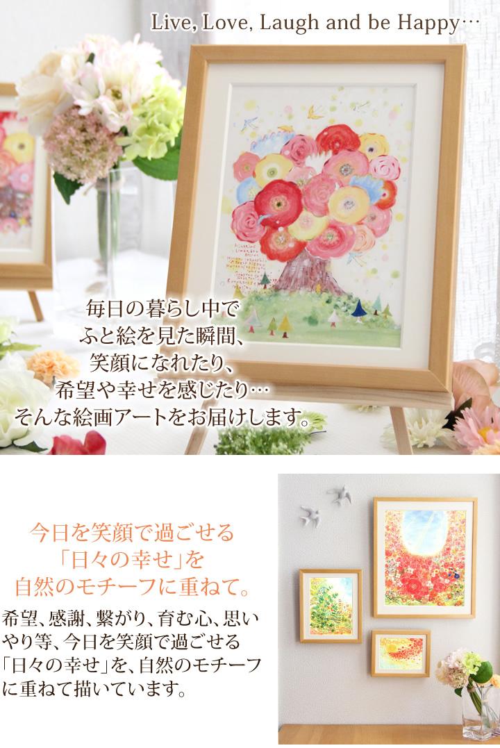 玄関に飾る絵画、風水インテリア、花の絵、観葉植物風の絵、ボタニカルアート