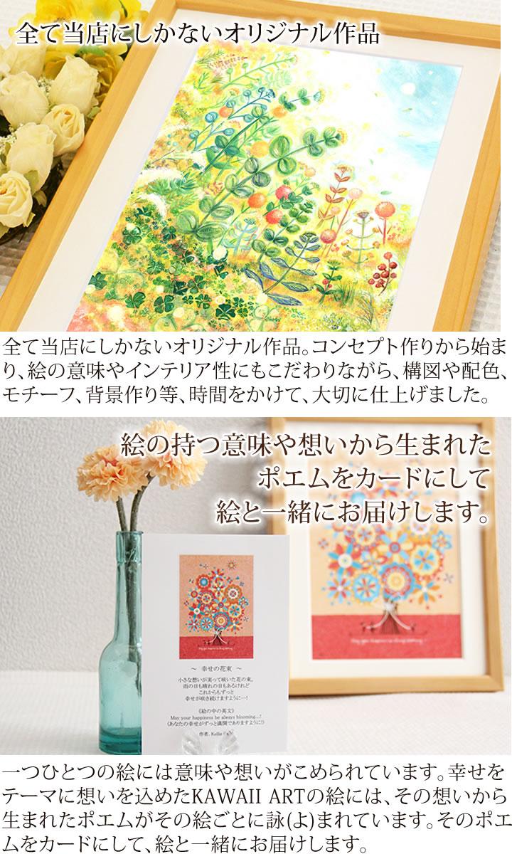 風水の絵画、玄関に飾るといい絵