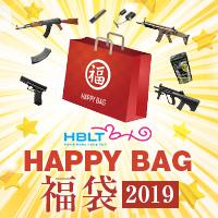 HAPPY BAG 福袋2019