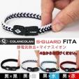 COLANCOLAN (コランコラン) fita (フィタ) S-GUARD(エスガード) 静電気除去ブレスレット