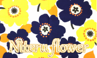 niteru flower