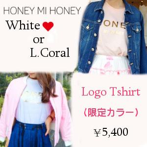 Honey mi Honey (ハニーミーハニー)Logo Tshirt(限定カラー:ライトコーラル)