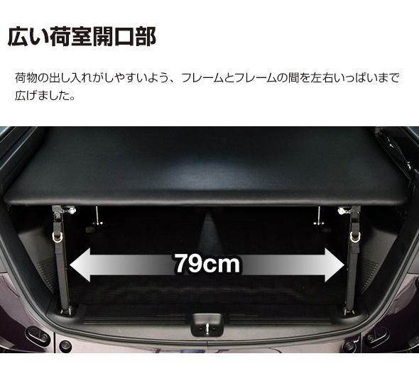 N-VAN +STYLE FUN +STYLE COOL Honda ホンダ エヌバン BEDKIT(ベッドキット)広い荷室開口部