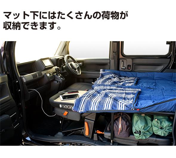 N-VAN +STYLE FUN +STYLE COOL Honda ホンダ エヌバン BEDKIT(ベッドキット)マットの下にはたくさんの荷物が収納できます。