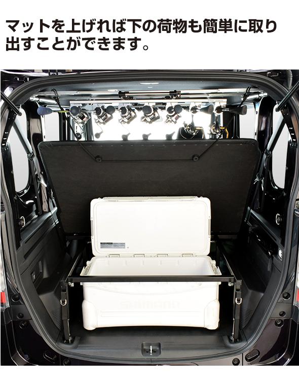 N-VAN +STYLE FUN +STYLE COOL Honda ホンダ エヌバン BEDKIT(ベッドキット)マットを上げれば下の荷物も簡単に取り出すことができます。