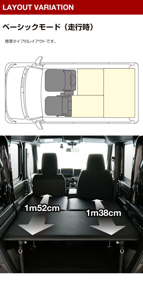 N-VAN +STYLE FUN +STYLE COOL Honda ホンダ エヌバン BEDKIT(ベッドキット)ロングベッド仕様(就寝時)