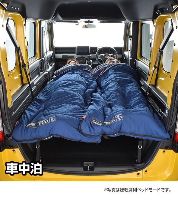 N-VAN +STYLE FUN +STYLE COOL Honda ホンダ エヌバン BEDKIT(ベッドキット)