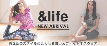 &LIFE ウェア・用品