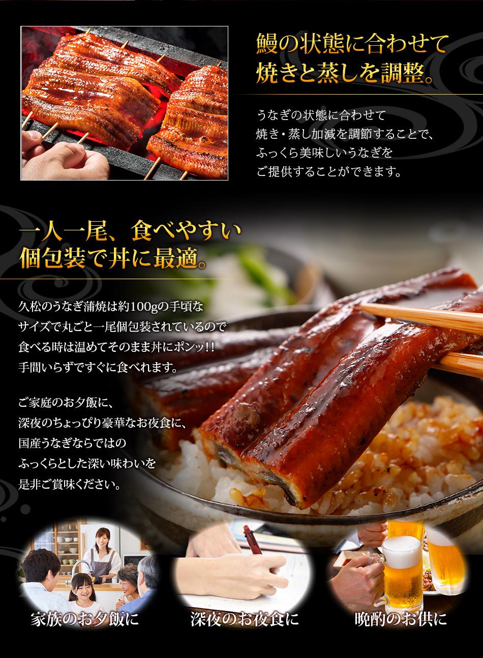 鰻の状態に合わせて焼きと蒸しを調整。一人一尾、食べやすい個包装で丼に最適