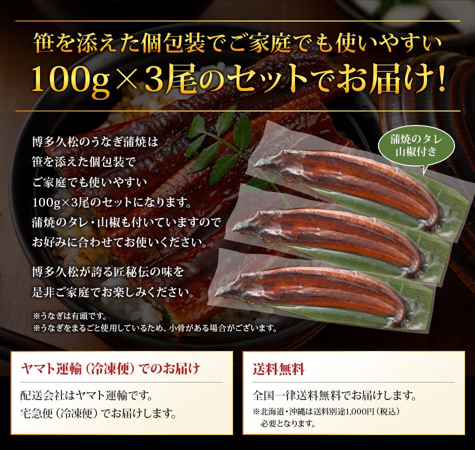 笹を添えた個包装でご家庭でも使いやすい100g×3本のセットでお届け!