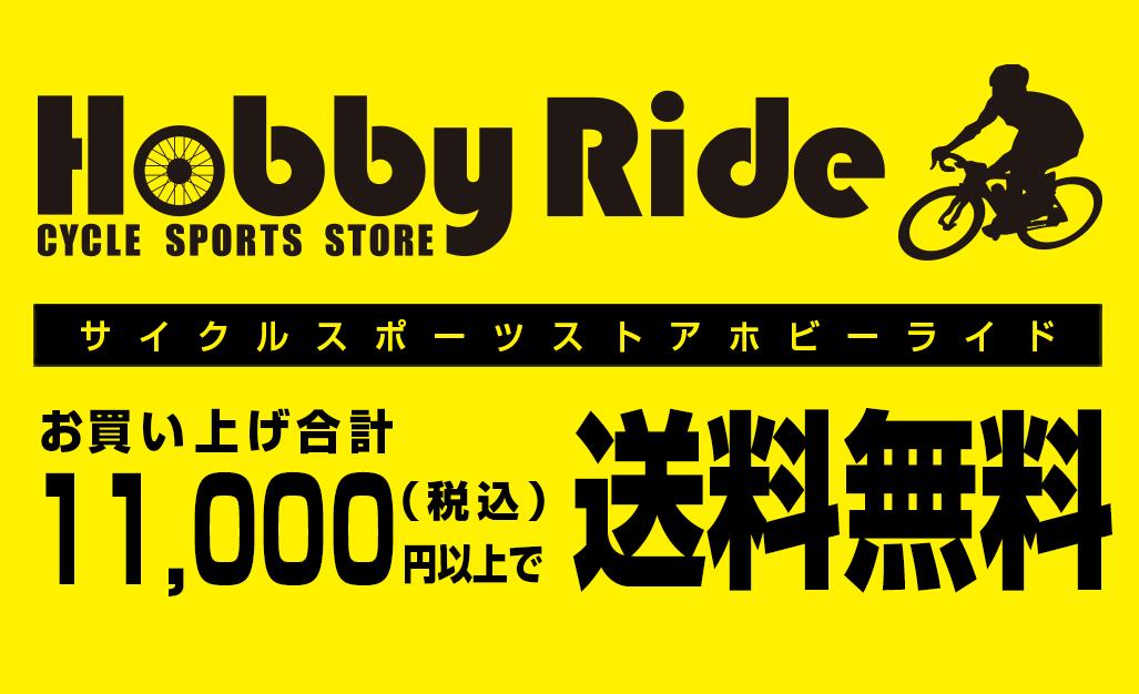 サイクル スポーツ
