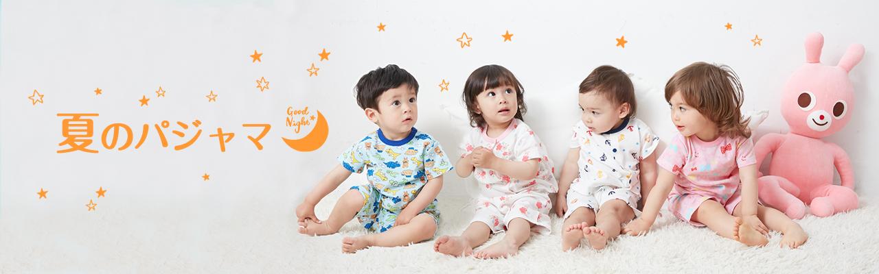 夏のパジャマ