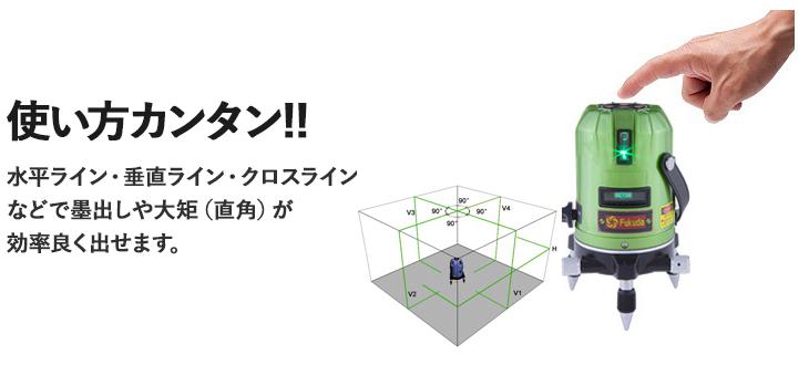 使い方カンタン!!