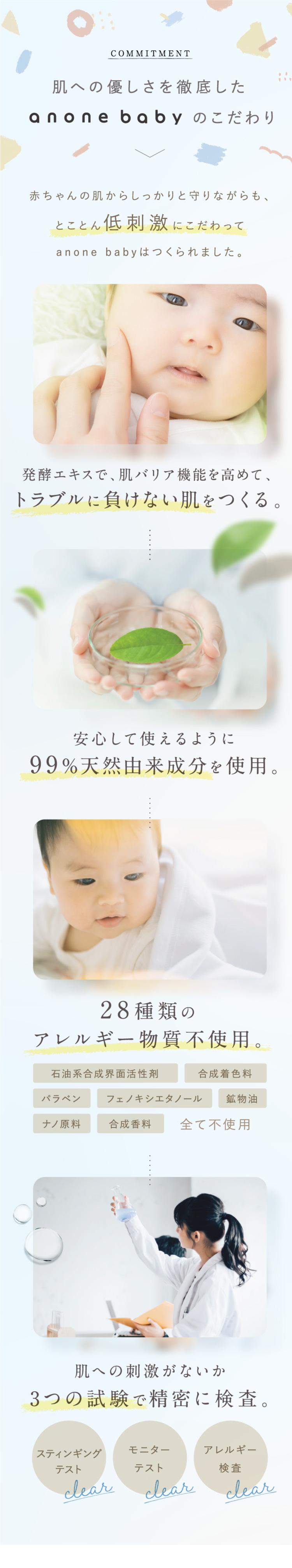 モイストベビーウォッシュ天然由来成分バリア機能保湿自己保湿力新生児ベビー赤ちゃんベビーソープ赤ちゃん用石鹸ベビー石鹸ベビー用石鹸子供用石鹸子ども用石鹸赤ちゃん石鹸