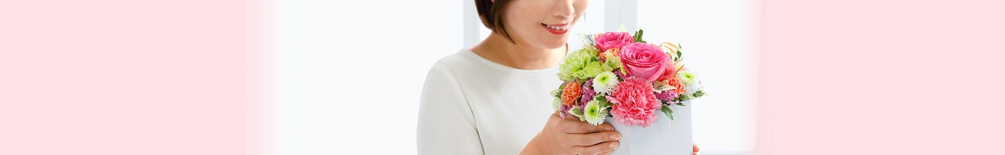 花キューピットの母の日フラワーギフト特集2021