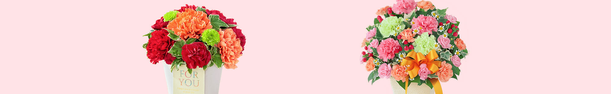 花キューピットの母の日フラワーアレンジメント・花束特集2021