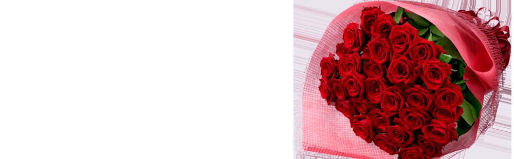 花キューピットのいい夫婦の日ギフト特集