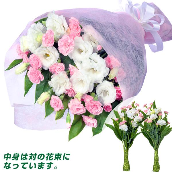 墓前用花束(一対) 511727 |花キューピットの2019 お盆(新盆・初盆)