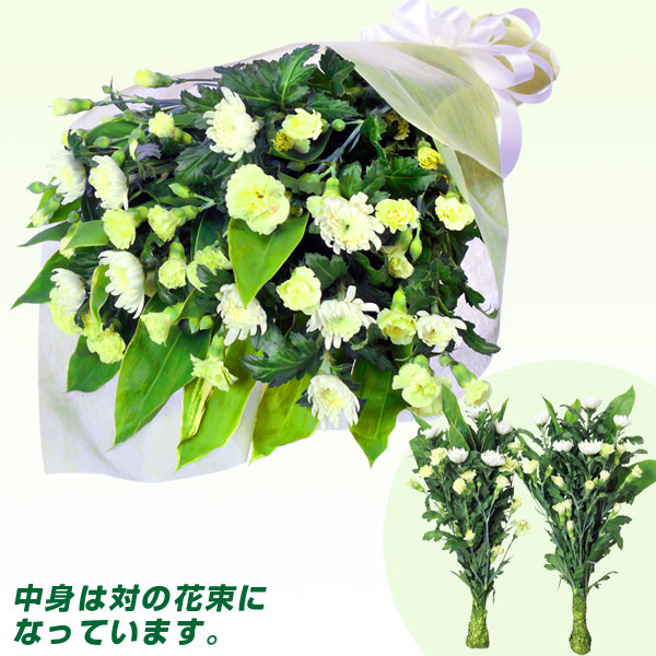 墓前用花束(一対) 511729 |花キューピットの2019 お盆(新盆・初盆)