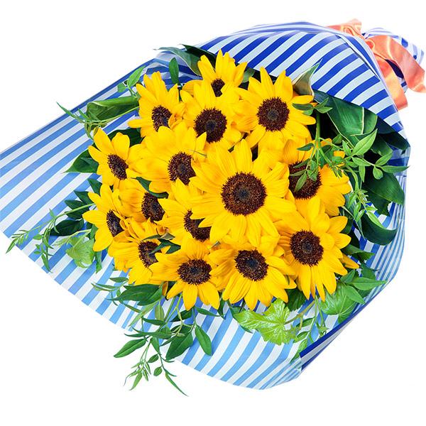 ひまわりの花束(ストライプ) 511754 |花キューピットのひまわりギフト特集2019