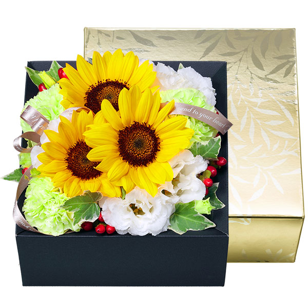 ボックスフラワー(シャンパンゴールド) 511861 |花キューピットのひまわりギフト特集2019
