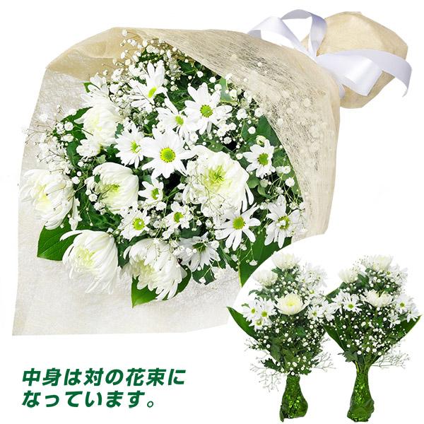 墓前用お供花(一対) 511925 |花キューピットの2019 お盆(新盆・初盆)