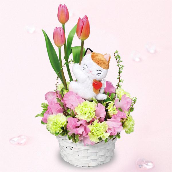 三毛猫のチューリップアレンジメント(ピンク) |チューリップギフトにおすすめ!人気のプレゼント特集 2019 |チューリップ特集