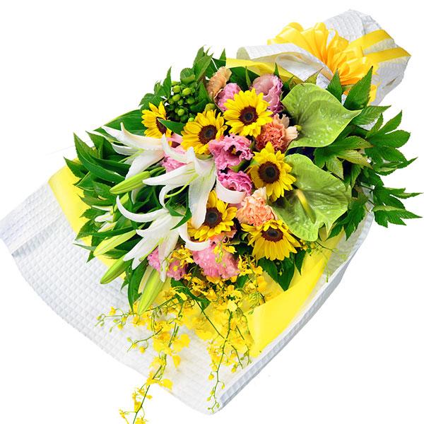 ひまわりとユリの花束 512072 |花キューピットのひまわりギフト特集2019