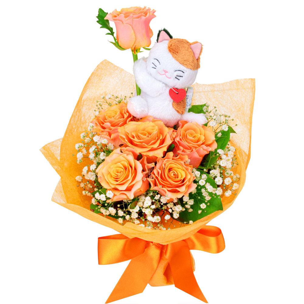【父の日】オレンジバラのマスコット付きブーケ 512121 |花キューピットの父の日プレゼント特集2020