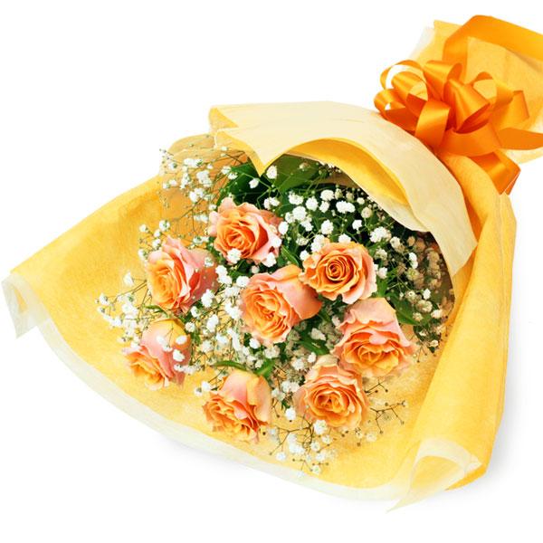 【父の日】オレンジバラの花束 512203 |花キューピットの父の日プレゼント特集2020