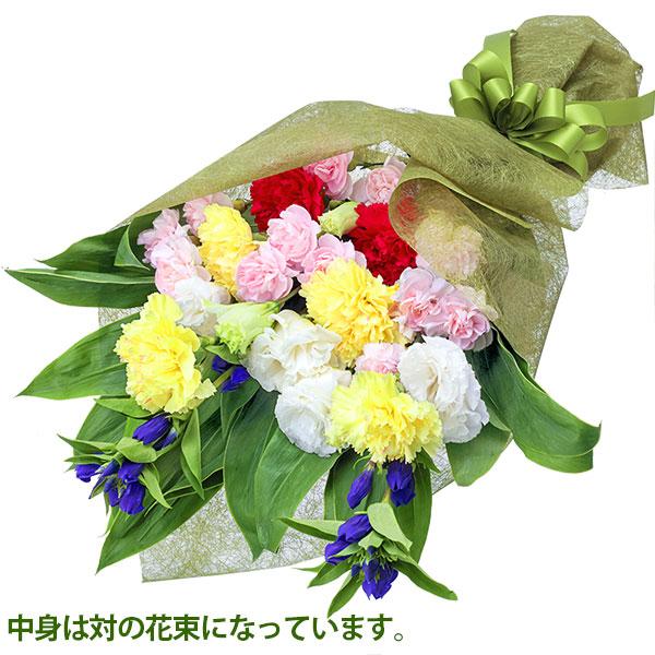 【お盆・新盆】墓前用花束(一対) 512248 |花キューピットのお盆・新盆プレゼント特集2020