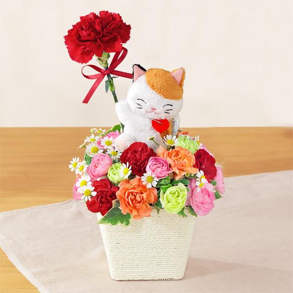 【母の日】三毛猫のマスコット付きアレンジメント