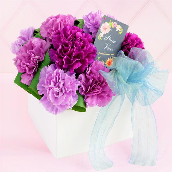 ロマンチック(ムーンダスト) 521288 |花キューピットの2019母の日プレゼント特集