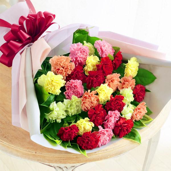 カラフルなカーネーションの花束 521298 |花キューピットの2019母の日プレゼント特集