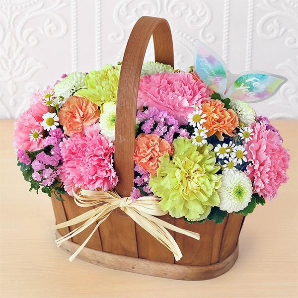【母の日】ハッピー(カラフル) 521307 |花キューピットの母の日プレゼント特集2021
