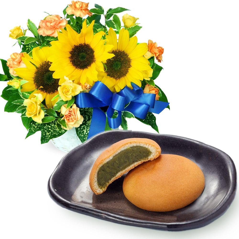 ひまわりのリボンアレンジメントと鳩子の海 濃茶10個入 a81511038  花キューピットの2020父の日セット