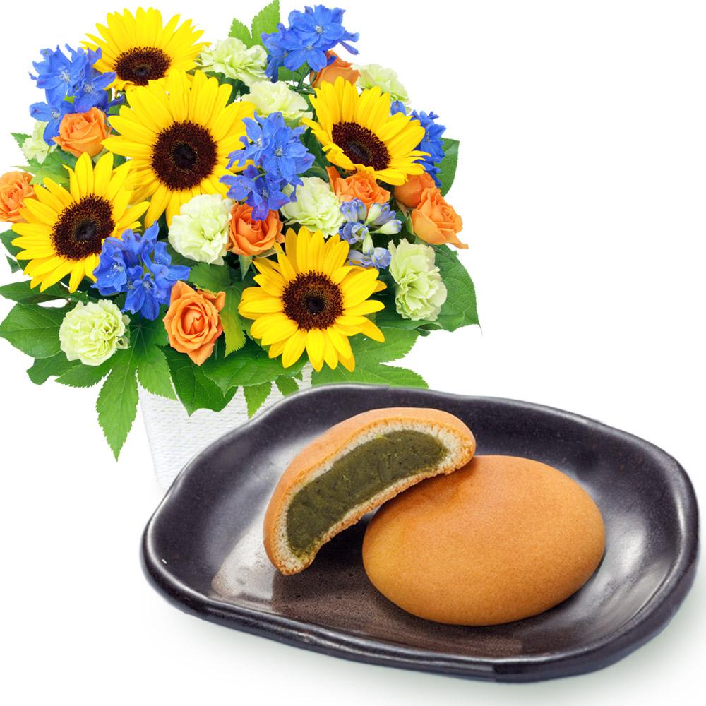 お父さんありがとうアレンジメントと鳩子の海 濃茶10個入 a81512213  花キューピットの2020父の日セット