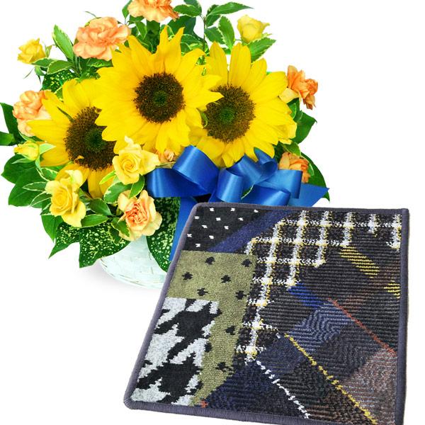 ひまわりのリボンアレンジメントとFEILER ビージェントルマン ハンカチ c61511038 |花キューピットの2019父の日セットギフト特集