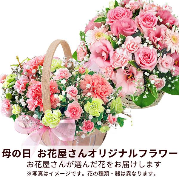 母の日のおすすめ・アレンジメント  花キューピットの母の日当日おすすめ