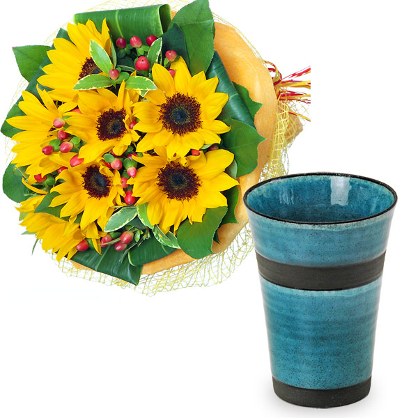 ひまわりのブーケと美濃焼 トルコブルーの陶カップ t51511134 |花キューピットの2019父の日セットギフト特集