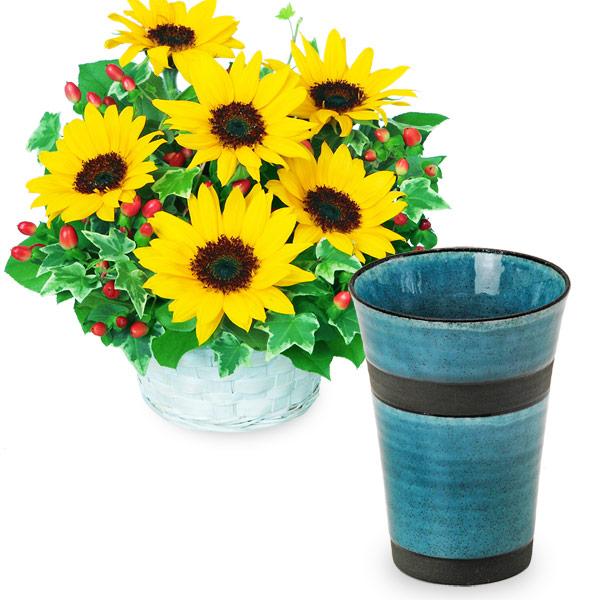 ひまわりのアレンジメントと美濃焼 トルコブルーの陶カップ t51511139 |花キューピットの2019父の日セットギフト特集