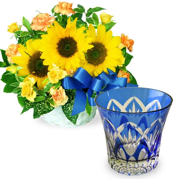 ひまわりのリボンアレンジメントと切子グラス(青) t59511038 |花キューピットの2019父の日セットギフト特集