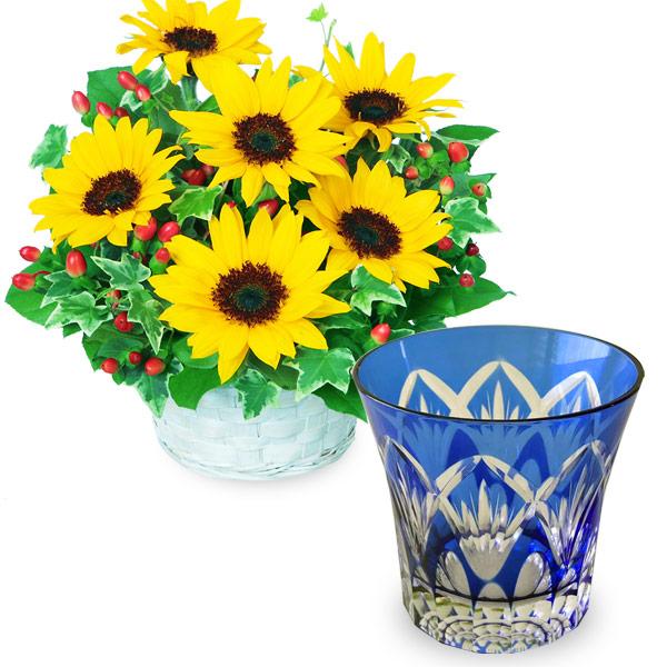 ひまわりのアレンジメントと切子グラス(青) t59511139 |花キューピットの2019父の日セットギフト特集