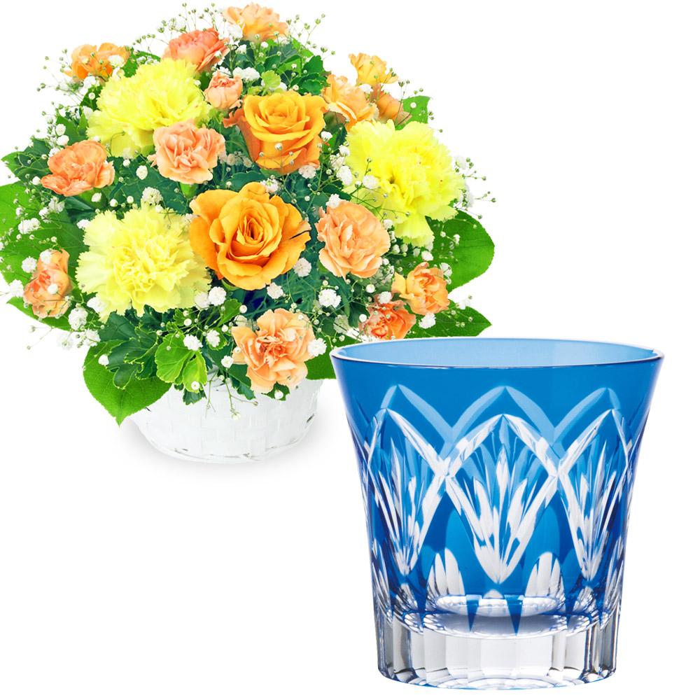 オレンジバラのアレンジメントと切子グラス(青) t59511999  花キューピットの2020父の日セット