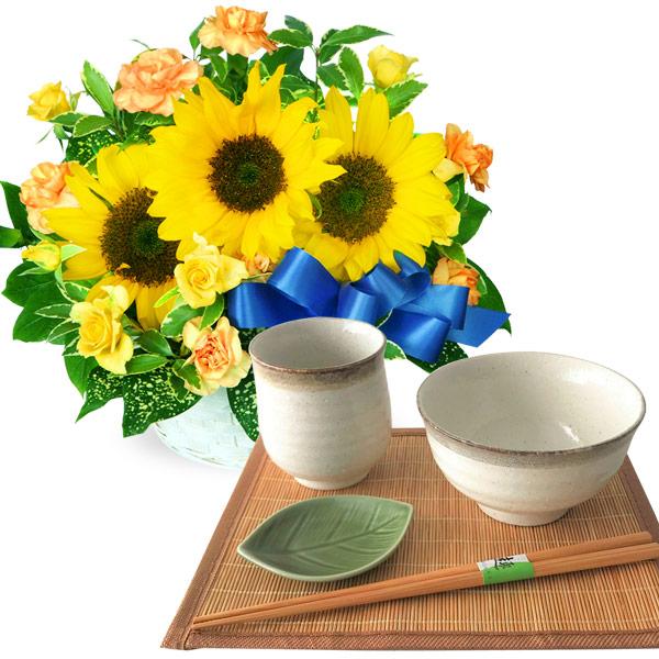 ひまわりのリボンアレンジメントと飯碗湯呑セット t60511038 |花キューピットの2019父の日セットギフト特集