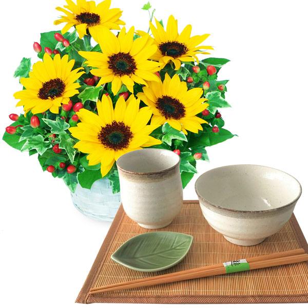 ひまわりのアレンジメントと飯碗湯呑セット t60511139 |花キューピットの2019父の日セットギフト特集
