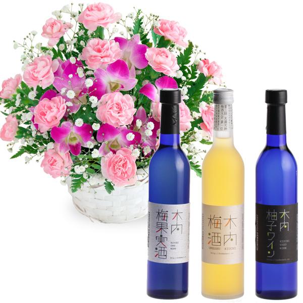 スイートと木内梅酒・柚子ワイン・梅果実酒 3本セット u06521252 |花キューピットの2019母の日セットギフト特集