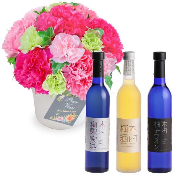 グラマラス(ピンク)と木内梅酒・柚子ワイン・梅果実酒 3本セット u06521253 |花キューピットの2019母の日プレゼント特集